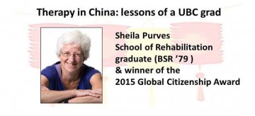Upcoming presentation: Therapy in China: lessons of a UBC grad